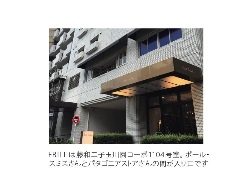 image-2016-11-14-at-18-25